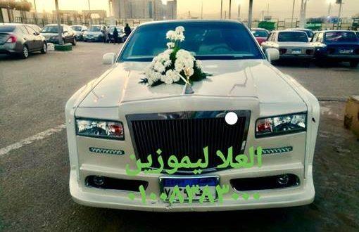 ايجار سيارات مصر