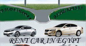 ايجار سيارات مصر العلا ليموزين