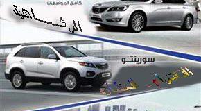 سيارات سيدان